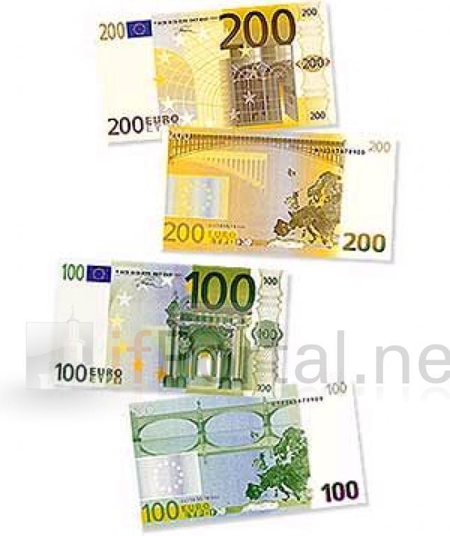 Курс валют в івано франківську